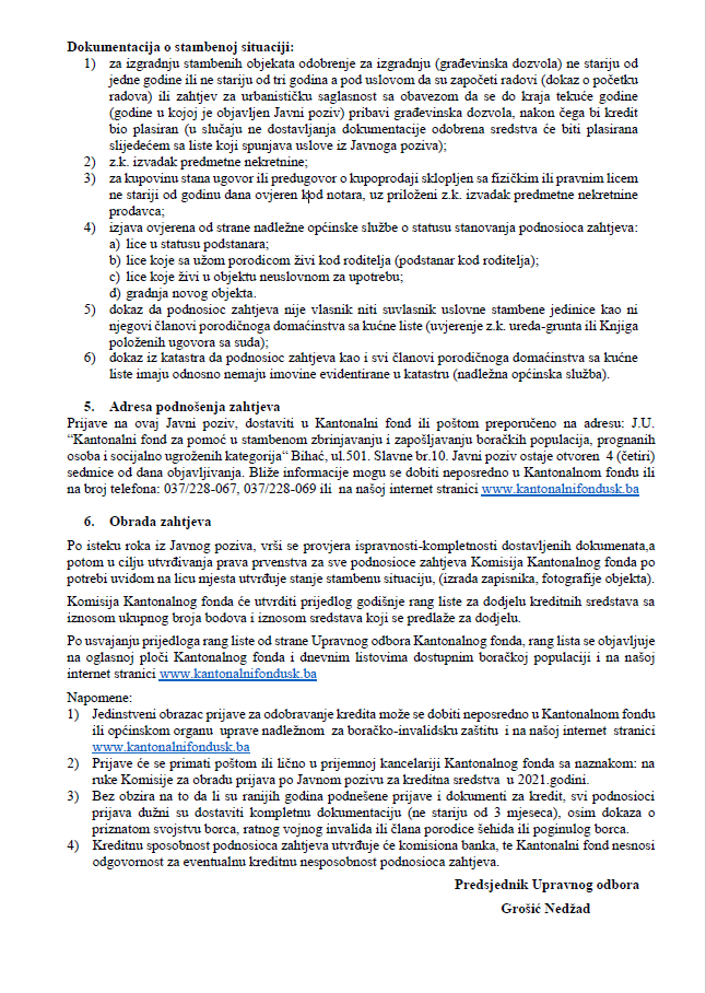 Javni-poziv-II-linija-finansiranja-u-2021.-godini-4